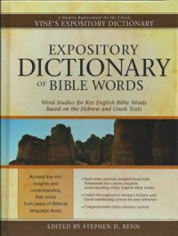 Expository Dictionary